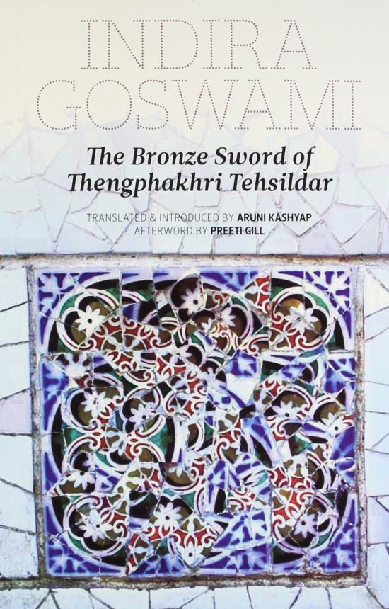 The Bronze Sword Of Thengphakhri Tehsildar, by Indira Goswami, translated by Aruni Kashyap