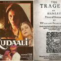 Covers of Rudaali (1993) and Hamlet (1603)